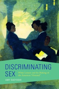 "Image of the book cover for ""Discriminating Sex."""
