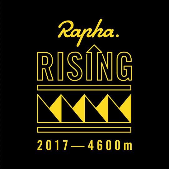 Rapha Rising 2017 Logo