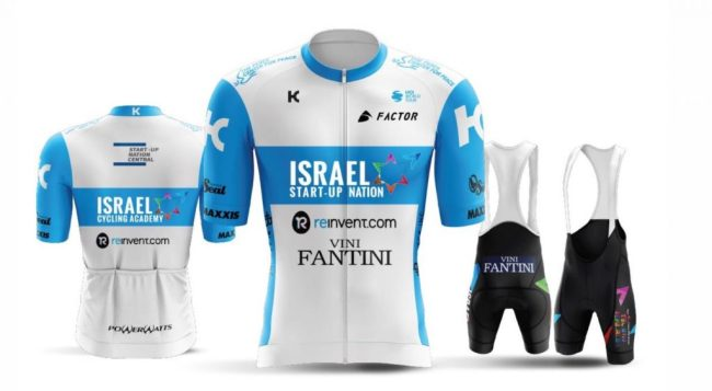 Israel Cycling Academy Jersey 2020