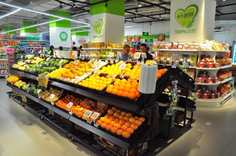 Fresh Food Store Chile
