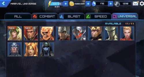 Marvel Future Fight Hack Cheats free Crystals