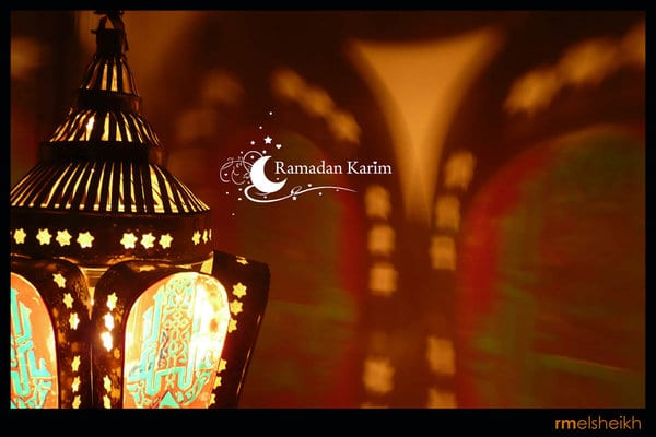 ramadan-kareem