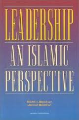 Book Review: Leadership, An Islamic Perspective
