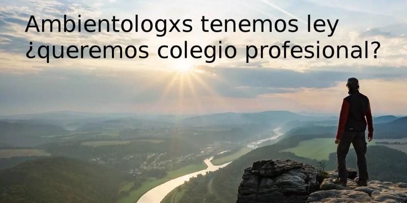 Colegio profesional de ambientólogos