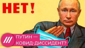 Coup de tonnerre : Poutine lève les restrictions Covid !