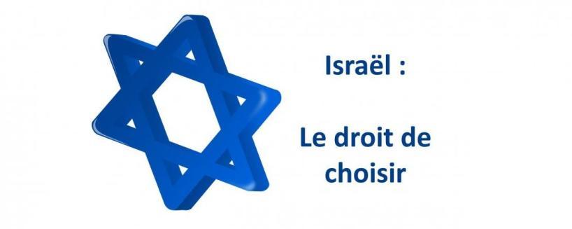 Israël, une solution à l'impasse vaccinale : le droit de choisir