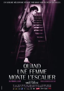 Mikio Naruse, Quand une femme monte l'escalier, avec Hideko Takamine Japon (affiche)