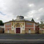 Le Centre national des arts du cirque recrute un régisseur technique (h/f)