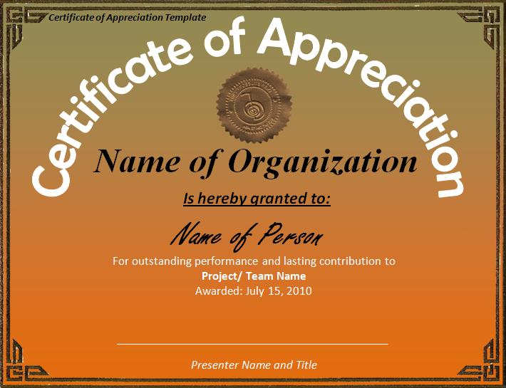 Certificate Of Appreciation Template  Professional Word Templates