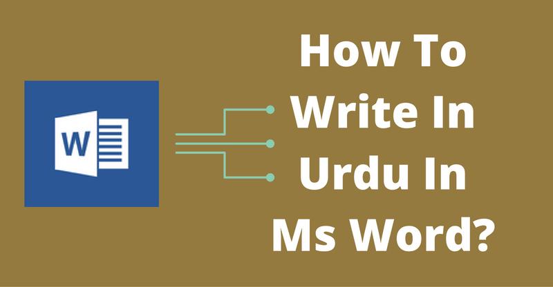 Write Urdu in Ms Word