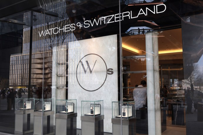 Watches of Switzerland Hudson Yards 2019 cover