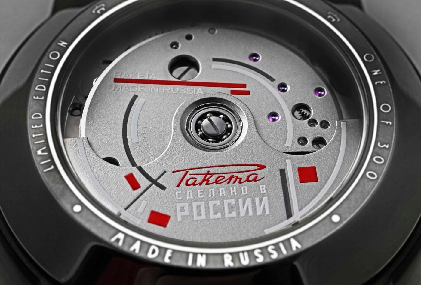 Raketa Avant-Garde Limited Edition 0279 movement