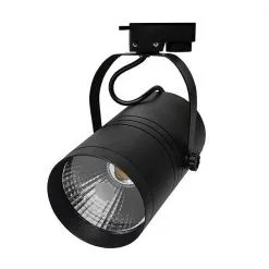 Professione Led - FARETTO DA BINARIO 25W LED COB MONOFASE}
