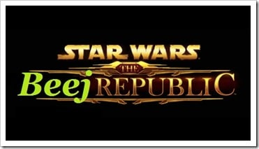 The Beej Republic logo