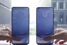 صورة شاومي Xiaomi تكشف عن هاتف بكاميرا سيلفي مخفية