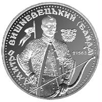 срібна монета, номіиналом 10 гривень
