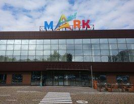 ТЦ Mark Mall1