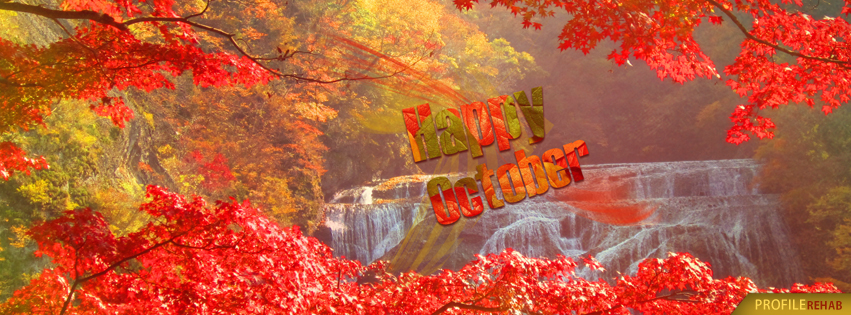Happy Fall Wallpapers Happy October Images Free Happy October Pictures Fall