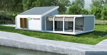 DPOINT GREEN VILLAGE: Η καινοτόμα «πράσινη» εκδήλωση στις εκθέσεις INFACOMA και AQUATHERM