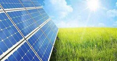 ηλιακα παρκα