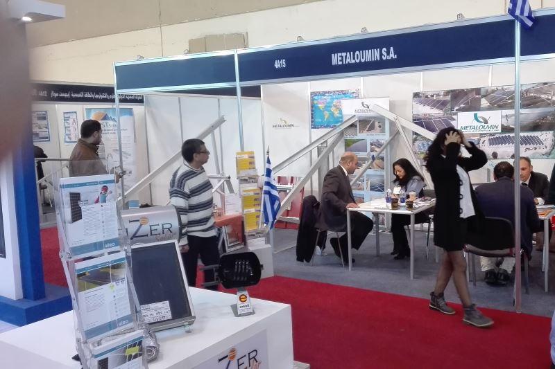 """ΜETALOUMIN: Συμμετοχή της στην έκθεση """"Solar-Tec 2016"""""""