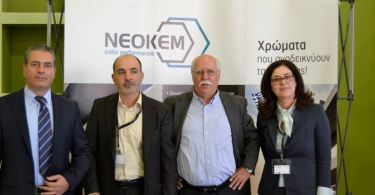 Neokem: Μεγάλος Χορηγός στο 6ο συνέδριο της ΠΟΒΑΣ