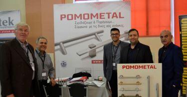 Pomometal: Στήριξε με τη χορηγία της το 6ο Συνέδριο Κατασκευαστών ΠΟΒΑΣ