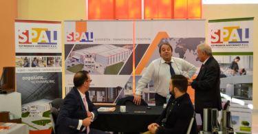 SPAL: Έδωσε το «παρών» στη μεγάλη συνάντηση της Κοζάνης