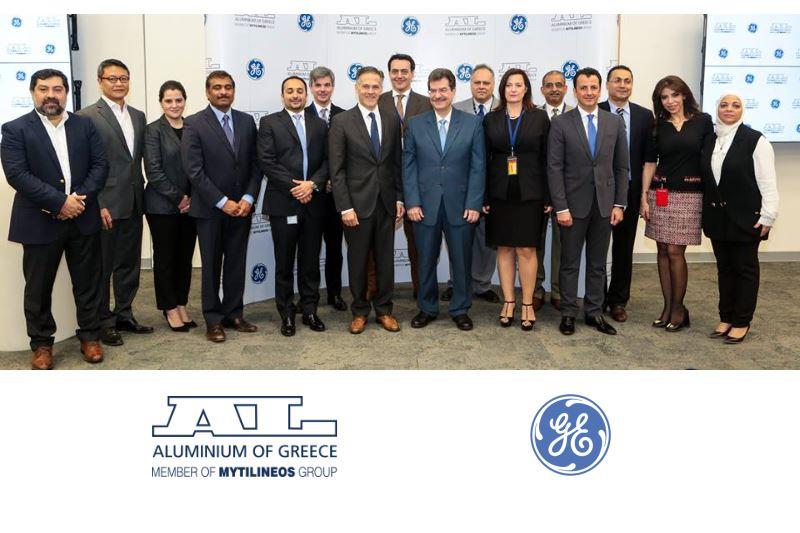 Συνεργασία της ΑΛΟΥΜΙΝΙΟΝ της ΕΛΛΑΔΟΣ με την General Electric