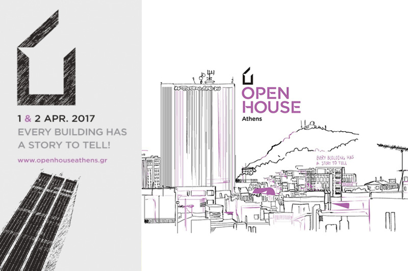 Open House Athens 2017