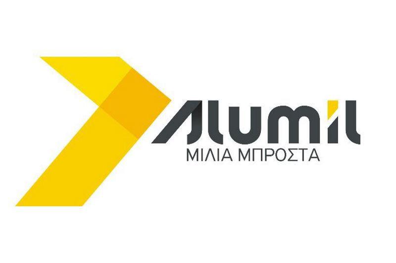 Alumil:, αποτελέσματα 2016
