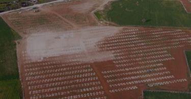 φωτοβολταϊκό πάρκο Κύπρος GDL Green Energy Group Ltd