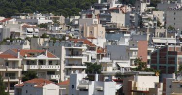 Κανονισμό Ενεργειακής Απόδοσης Κτιρίων