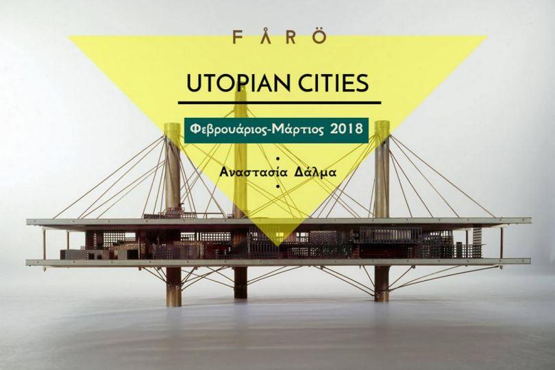 Ουτοπικές Πόλεις