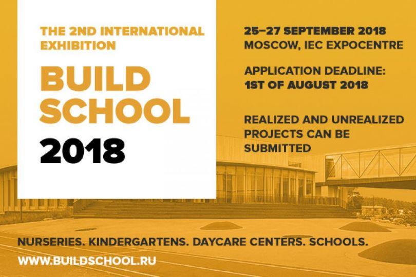 Build-School-Project-2018