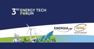 3rd Energy Tech Forum