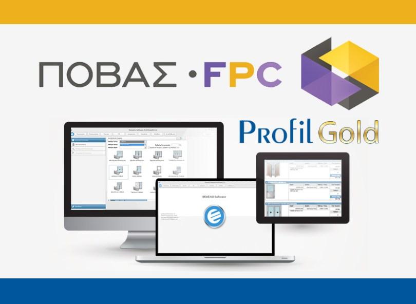 ΠΟΒΑΣ FPC ProfilGold