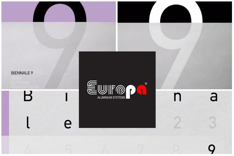 Europa Profil Αλουμίνιο-Biennale
