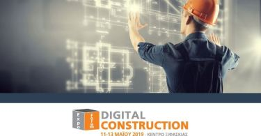 Digital-Construction-Expo