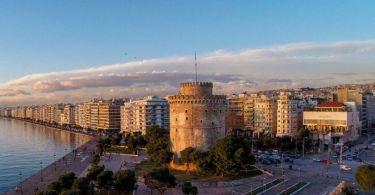ακινήτων-της-Θεσσαλονίκης