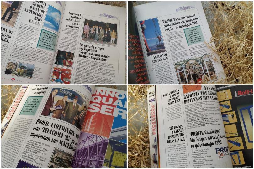 Τεύχος-4