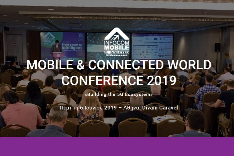9ο Συνέδριο Mobile & Connected World