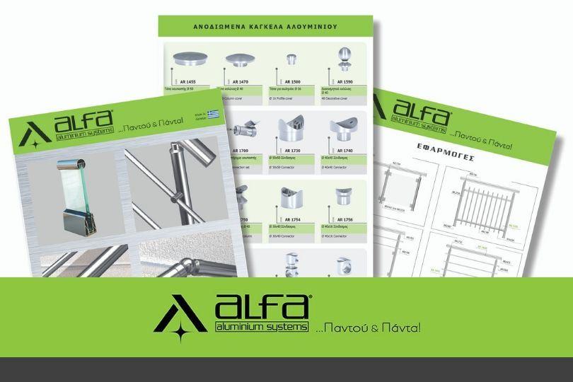 Alfa-Aluminium