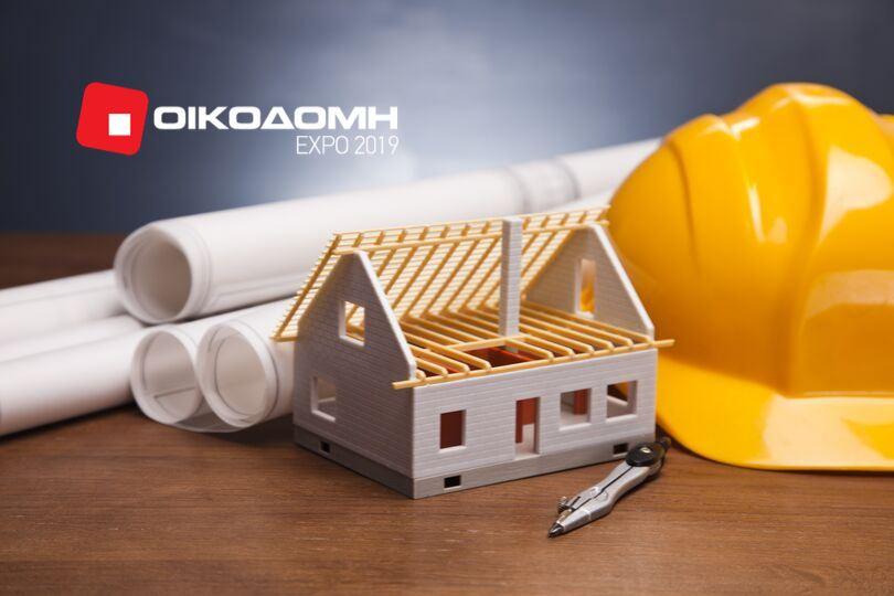 οικοδομή-κατασκευές