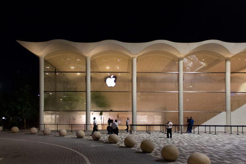 Apple-Aventura