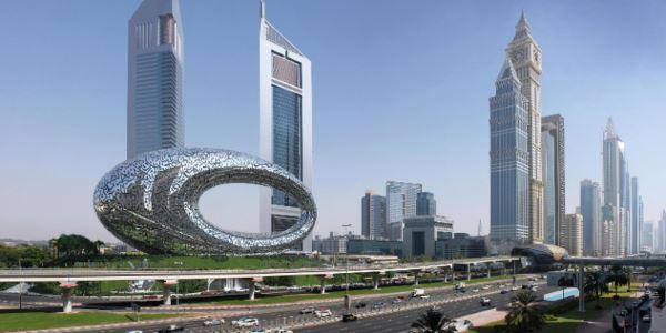 μουσείο-Ντουμπάι