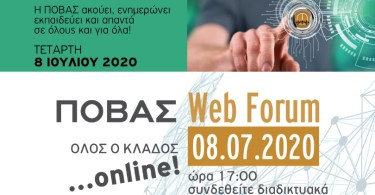 Web Forum