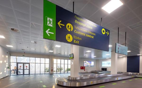 αεροδρόμιο-Μύκονο