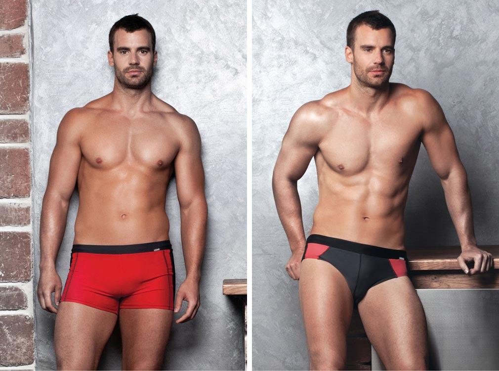 V sortimentu plavek najdete také pánské plavky Guard, které nabízí plavky oblíbeného slipového i boxerkového typu.