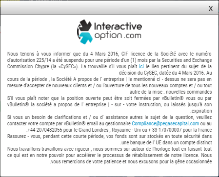 Mise en garde client d'interactive option